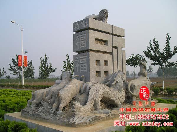十二生肖,是中国传统文化的重要部分,由12种源于自然界的动物即鼠、牛、虎、兔、龙、蛇、马、羊、猴、鸡、狗、猪组成,用于记年,顺序排列为子鼠、丑牛、寅虎、卯兔、辰龙、巳蛇、午马、未羊、申猴、酉鸡、戌狗、亥猪。 人们祭拜本命元辰之神,是为了祈求神灵的保佑,平安如意。从这里可以看出生肖已成为主宰人生命的因素,成为生命信仰的一部分.