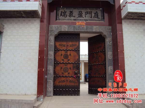 家居浮雕对联|门匾雕刻|浮雕迎门墙雕刻|青石门框